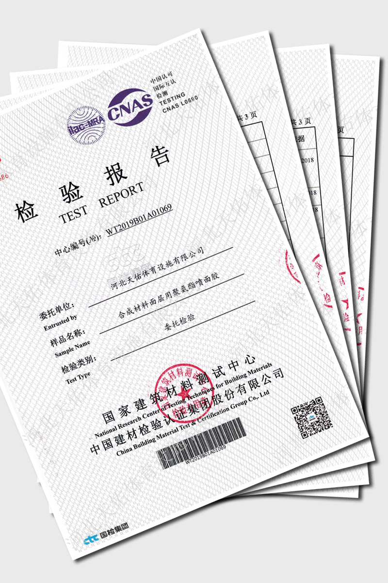 Test Report of Polyurethane Surface Adhesive