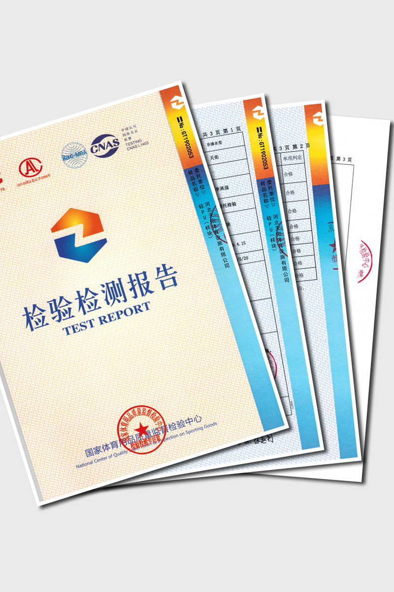 Physical Property Test Report of Silicon Polyurethane court(sample piece)