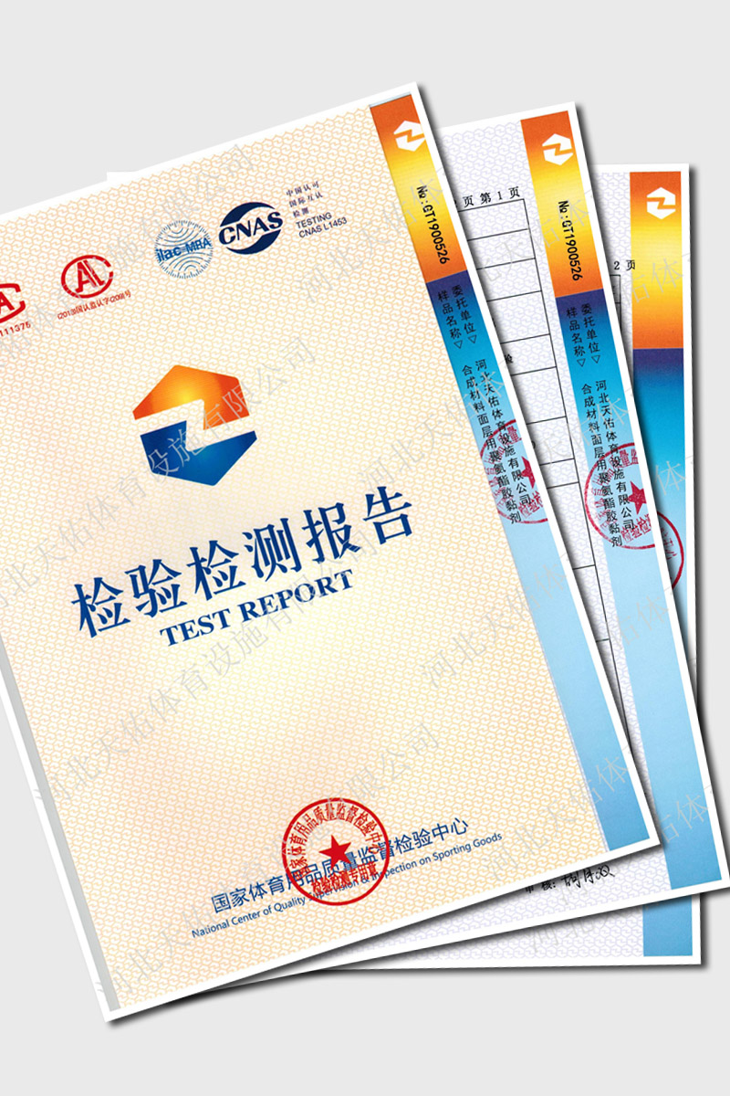 Test Report of Polyurethane Adhesive